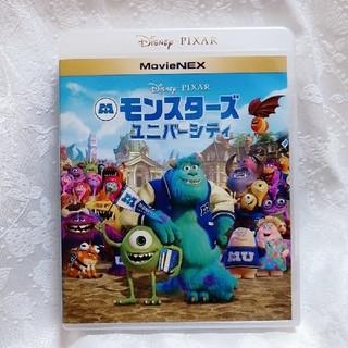ディズニー(Disney)の新品♡モンスターズ・ユニバーシティ ブルーレイ ボーナスディスク 正規ケース付き(キッズ/ファミリー)