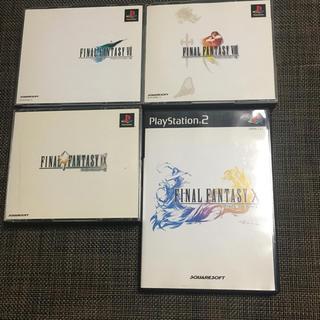 プレイステーション(PlayStation)のFF  PLソフト 7〜10セット(家庭用ゲームソフト)