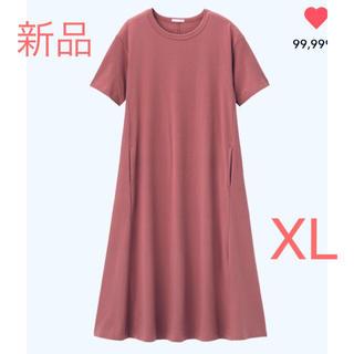 GU - 新品★GU ジーユー Aラインワンピース ピンク XLサイズ★ロングワンピース