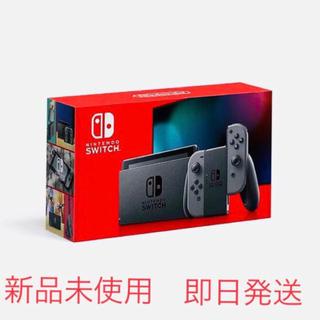 Nintendo Switch - 任天堂スイッチ グレー 本体