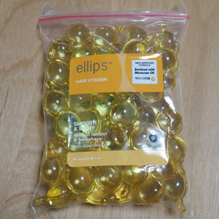 ellips - エリップス  イエロー50粒