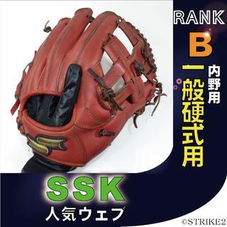 SSK - SSK B Holic Selection 一般硬式用グラブ 野球 グローブ