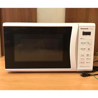 パナソニック(Panasonic)の電子レンジ Panasonic NE-E22A2(電子レンジ)