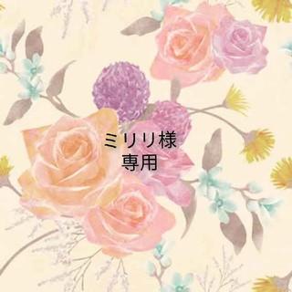【ミリリ様 専用】 手作り 布ぞうり(その他)