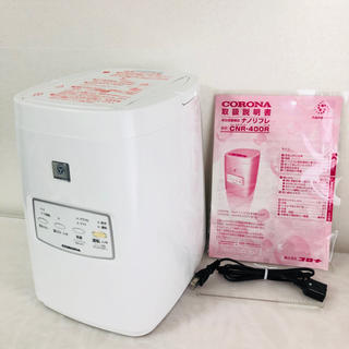 コロナ(コロナ)の【新品・未使用】CORONA コロナ 美容健康機器 ナノリフレ(フェイスケア/美顔器)