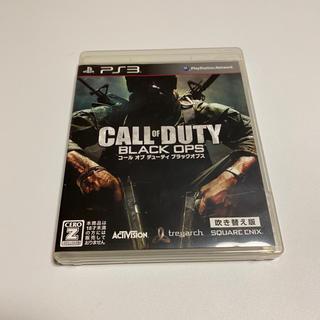 プレイステーション(PlayStation)のコール オブ デューティ ブラックオプス(吹き替え版)PS3(家庭用ゲームソフト)