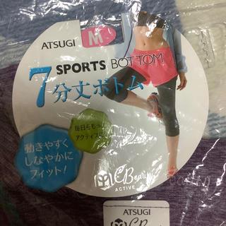 アツギ(Atsugi)のスパッツ スポーツ ヨガ 7分丈 ATSUGI(ウォーキング)