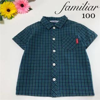 familiar - ファミリア 定番 半袖 ブラウス チェック シャツ 100  春 夏 ミキハウス