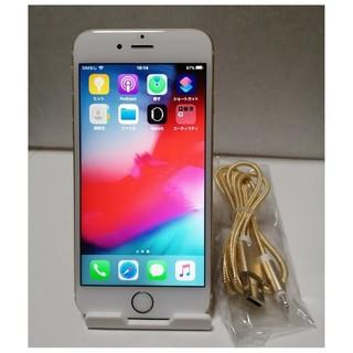 アップル(Apple)のiPhone6s 64GB(シムフリー)(スマートフォン本体)