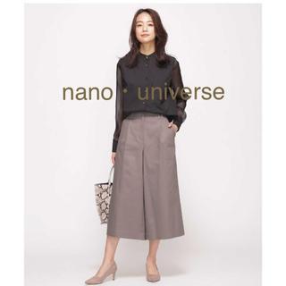nano・universe - 美品✨◻︎nano・universe◻︎クロップドフレアパンツ36サイズ