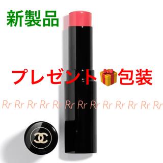 CHANEL - 6月5日発売 レ ベージュ ボーム ア レーヴル ウォーム  プレゼント包装
