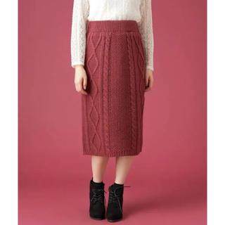OLIVEdesOLIVE - ケーブル編み タイトスカート