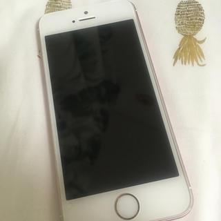 アップル(Apple)のiPhone SE(第一世代) SIMフリー(スマートフォン本体)