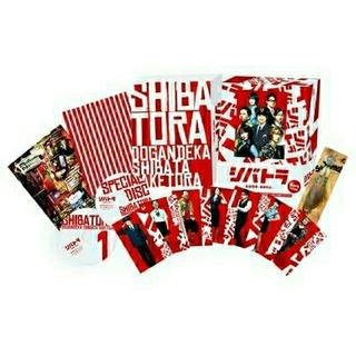 コウダンシャ(講談社)のシバトラ DVDBOX(封入特典、先着特典付き)(TVドラマ)