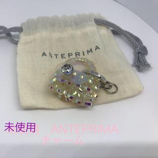 アンテプリマ(ANTEPRIMA)のアンテプリマ ANTEPRIMA チャーム ワイヤーバック(チャーム)