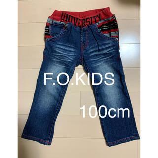 エフオーキッズ(F.O.KIDS)の【F.O.KIDS】オシャレデニム(100cm)(パンツ/スパッツ)