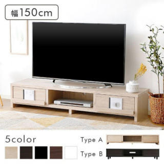 テレビ台 ローボード 150cm おしゃれ 収納 シンプル ラック TVボード(リビング収納)