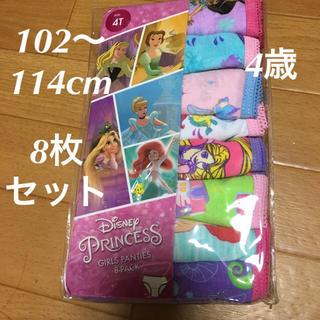 ディズニー(Disney)のキッズ ショーツ 下着 プリンセス 新品 4歳(下着)