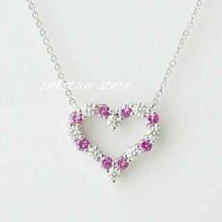 Tiffany & Co. - 豪華【ティファニー】PT950  センチメンタル ハート スモール ネックレス
