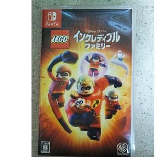 レゴ インクレディブル・ファミリー Switch(家庭用ゲームソフト)