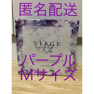 【さくらんぼぐみさん様専用】ヴィアージュ Mサイズ パープル ライトブルー(ブラ)