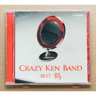 CRAZY KEN BAND BEST 鶴