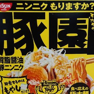 ニッシンショクヒン(日清食品)の豚園 日清 ニンニク 背脂(インスタント食品)