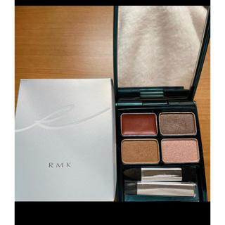 RMK - RMK ムーンブルームカラーリングアイズ06