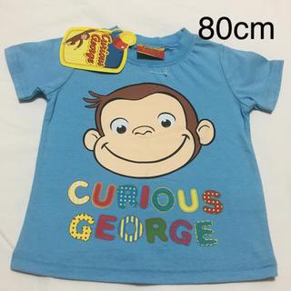 ニシマツヤ(西松屋)のおさるのジョージ 新品 Tシャツ 80cm(Tシャツ)