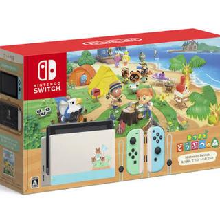 ニンテンドースイッチ(Nintendo Switch)の未開封 どうぶつの森 ニンテンドースイッチ 新品(家庭用ゲーム機本体)