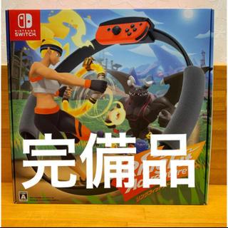 Nintendo Switch - リングフィットアドベンチャー 中古品