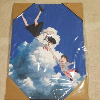 【現品限り!!】未来のミライ絵画