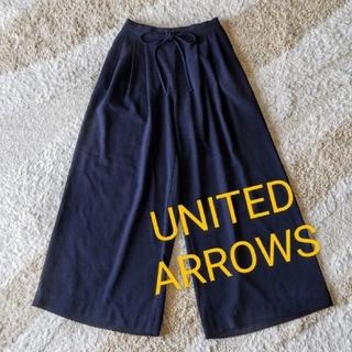 ユナイテッドアローズ(UNITED ARROWS)のユナイテッドアローズ ワイドパンツ スカンツ バギーパンツレディース(バギーパンツ)