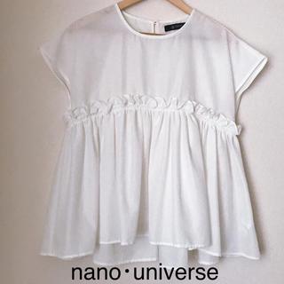ナノユニバース(nano・universe)の【nano・universe】カットソー ホワイト(カットソー(半袖/袖なし))