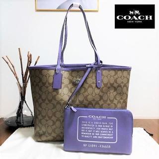 COACH - 送料無料 極美品 コーチ トートバッグ ビジネス 大きめ F36658 M015
