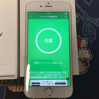 アップル(Apple)のiPhone6(スマートフォン本体)