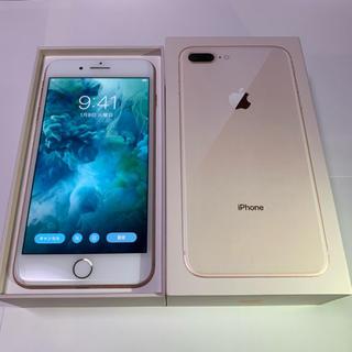 アップル(Apple)のiPhone 8 Plus 値下げ中!(スマートフォン本体)