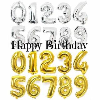 ハッピーバースデー 数字バルーン  ゴールド シルバー 誕生日 飾り 記念日