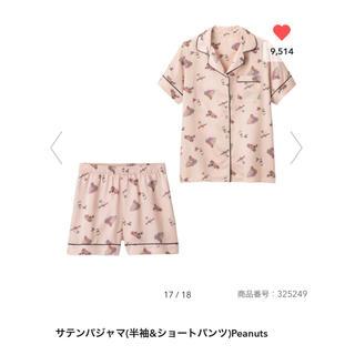 ジーユー(GU)のGU  スヌーピー サテンパジャマ M   ピンク(パジャマ)