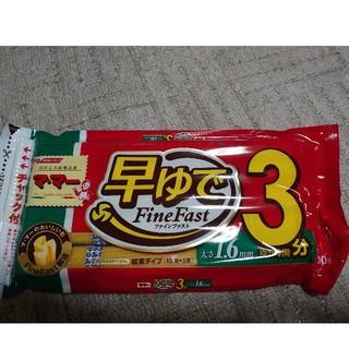 ニッシンショクヒン(日清食品)の日清 ママー パスタ500g(麺類)