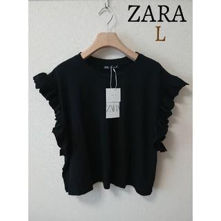 ZARA - 今季 新品 ZARA ザラ フリル袖 クルーネック Tシャツ トップス 半袖