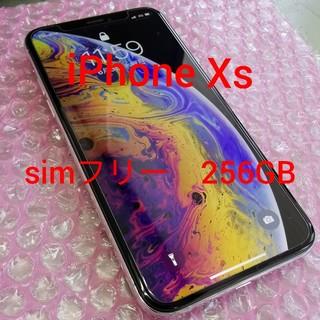 アップル(Apple)の【週末セール】【最安値】iPhone Xs 256GB シルバー simフリー(スマートフォン本体)
