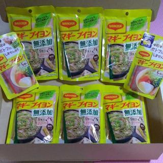 Nestle - 【8袋】ネスレ マギー ブイヨン (洋風だし)