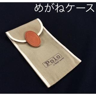 ポロラルフローレン(POLO RALPH LAUREN)のメガネケース Polo by Ralph Lauren (サングラス/メガネ)