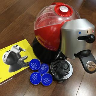 ネスレ(Nestle)のネスカフェ ドルチェグスト レッド MD9740-RD コーヒーメーカー ネスレ(コーヒーメーカー)