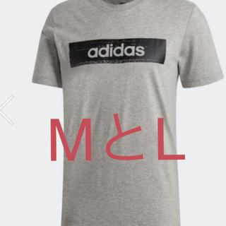 アディダス(adidas)のadidas メンズ 半袖 サイズはL.O.2XL(Tシャツ/カットソー(半袖/袖なし))