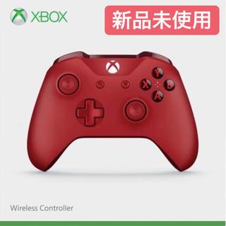 Xbox - 【新品未使用】マイクロソフト Xbox ワイヤレスコントローラー レッド