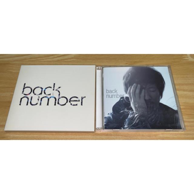 BACK NUMBER(バックナンバー)のむささび様専用 エンタメ/ホビーのCD(ポップス/ロック(邦楽))の商品写真