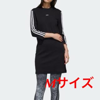 アディダス(adidas)のアディダス オールインワン ドレス レディース(Tシャツ(長袖/七分))