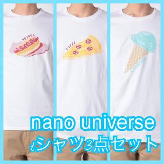 ナノユニバース(nano・universe)の【nano universe】3点 フードプリントオーガニックTシャツ Mサイズ(Tシャツ/カットソー(半袖/袖なし))